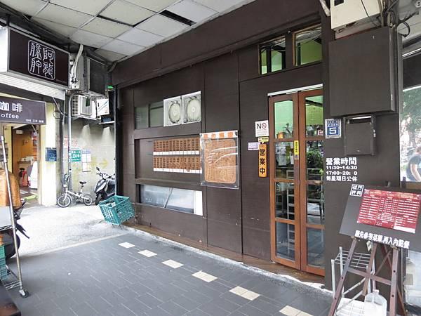 艋舺阿龍炒飯專門店, 台北市, 萬華區, 西園路一段230號