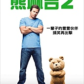 Movie, Ted 2 / 熊麻吉2 / 泰迪熊2, 電影海報