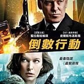 Movie, Survivor / 倒數行動 / 幸存者, 電影海報