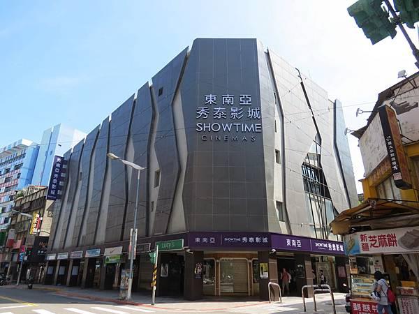 東南亞秀泰影城, 捷運公館站, 台北市, 中正區, 羅斯福路四段