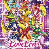 Movie, ラブライブ! The School Idol Movie / LoveLive! 學園偶像 / Love Live! 剧场版 / LoveLive! School Idol Project , 電影海報