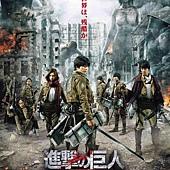 Movie, 進撃の巨人 / 進擊的巨人1 / 进击的巨人 真人版 / Attack On Titan 1, 電影海報