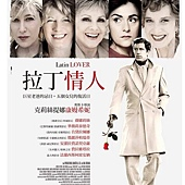 Movie, Latin Lover / 拉丁情人, 電影海報