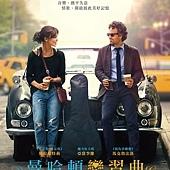 Movie, Begin Again / 曼哈頓戀習曲 / 再次出发之纽约遇见你 / 一切從音樂再開始, 電影海報
