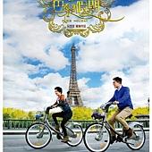 Movie, 巴黎假期 / Paris Holiday, 電影海報