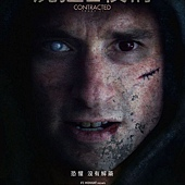 Movie, Contracted: Phase II / 屍控2夜情, 電影海報