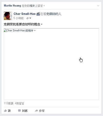 臉書(Facebook), 問題, 照片空白