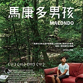Movie, Macondo / 馬康多男孩 / 马孔多, 電影海報