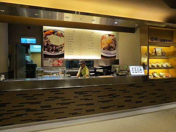 韓州豆腐鍋專賣店@京站美食街, 台北市, 大同區, 承德路一段