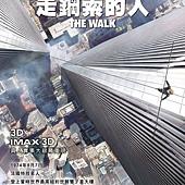 Movie, The Walk / 走鋼索的人 / 云中行走 / 命懸一線, 電影海報