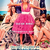 Movie, Three Many Weddings, 電影海報