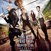 Movie, Pan / 潘恩:航向夢幻島 / 小飞侠:幻梦启航 / 小飛俠:魔幻始源, 電影海報