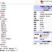 電影網站, 維基百科