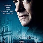 Movie, Bridge of Spies / 間諜橋 / 间谍之桥 / 換諜者, 電影海報