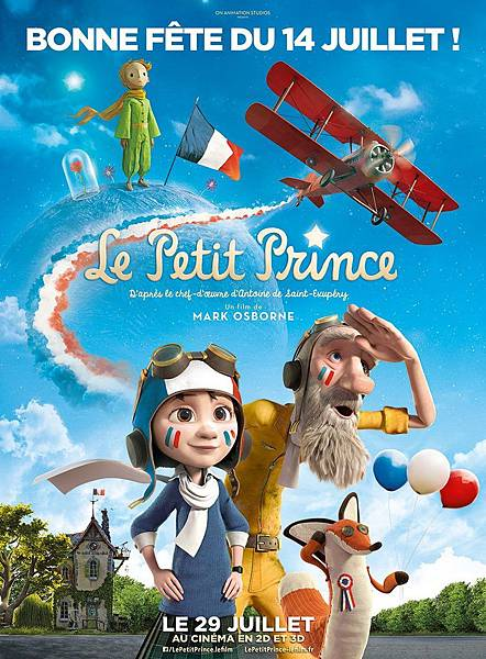 Movie, Le Petit Prince / 小王子 / The Little Prince, 電影海報