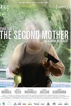 Movie, Que Horas Ela Volta? / 我的兼差媽咪 / The Second Mother / 第二个妈妈, 電影海報