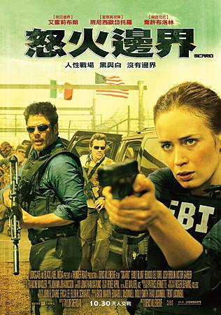Movie, Sicario / 怒火邊界 / 边境杀手 / 毒裁者, 電影海報