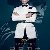 Movie, Spectre / 007:惡魔四 / 007:幽灵党 / 007:鬼影帝國, 電影海報