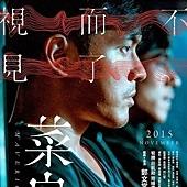 Movie, 菜鳥 / Maverick, 電影海報