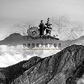 2015台灣國際民族誌影展