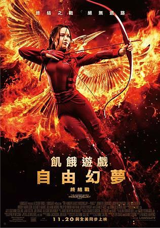 Movie, The Hunger Games: Mockingjay - Part 2 / 飢餓遊戲:自由幻夢 終結戰 / 饥饿游戏3:嘲笑鸟(下) / 飢餓遊戲終極篇:自由幻夢2, 電影海報