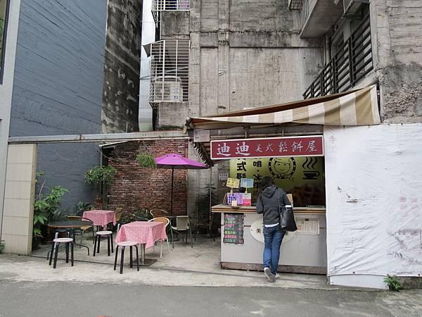 迪迪美式鬆餅@羅東店, 宜蘭縣, 羅東鎮, 公正路