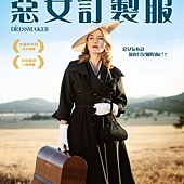 Movie, The Dressmaker(澳) / 惡女訂製服 / 裁缝, 電影海報