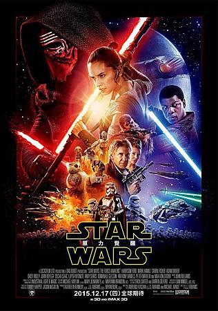 Movie, Star Wars: The Force Awakens / STAR WARS:原力覺醒 / 星球大战:原力觉醒, 電影海報