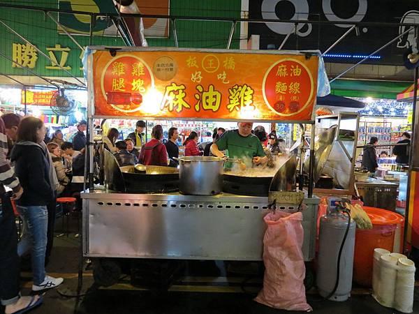 板橋王家好吃麻油雞, 新北市, 板橋區, 南雅東路