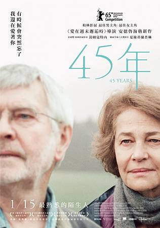 Movie, 45 Years(英) / 45年(台) / 45周年(中), 電影海報