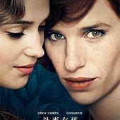 Movie, The Danish Girl(美.英) / 丹麥女孩(台), 電影海報