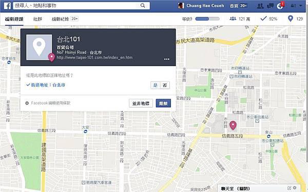 Facebook, 地標, 編輯地標
