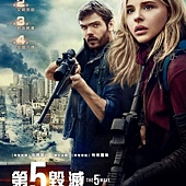 Movie, The 5th Wave(美) / 第五毀滅(台) / 第五波, 電影海報