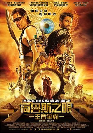 Movie, Gods of Egypt(美) / 荷魯斯之眼:王者爭霸(台) / 埃及神戰(港) / 神战:权力之眼(網), 電影海報