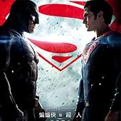 Movie, Batman v Superman: Dawn of Justice(美) / 蝙蝠俠對超人:正義曙光(台.港) / 蝙蝠侠大战超人:正义黎明(中), 電影海報