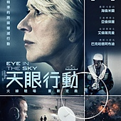 Movie, Eye in the Sky(英) / 天眼行動(台) / 天空之眼(網), 電影海報
