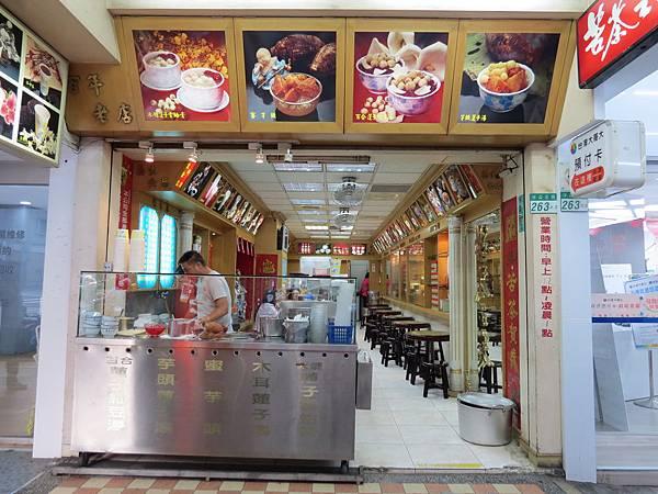 苦茶之家@林森店, 台北市, 中山區, 林森北路