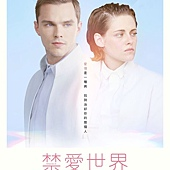 Movie, Mr. Right(美) / 真愛有夠殺(台) / 真命天子(網), 電影海報, 台灣