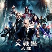 Movie, X-Men: Apocalypse(美) / X戰警:天啟(台) / X战警:天启(中) / 變種特攻:天啟滅世戰(港), 電影海報, 台灣