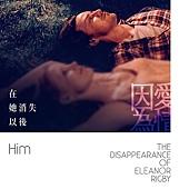 Movie, The Disappearance Of Eleanor Rigby: Him(美) / 因為愛情:在她消失以後(台) / 她消失以後(港) / 他和她的孤独情事:他(網), 電影海報, 台灣