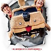 Movie, Dumb and Dumber To(美) / 阿呆與阿瓜:賤招拆招(台) / 超低能王(港) / 阿呆与阿瓜2(網), 電影海報, 台灣