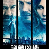 Movie, The Drop(美) / 錢藏凶機(台) / 落格風暴(港) / 危险藏匿(網), 電影海報, 台灣