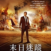 Movie, Left Behind(美.加) / 末日迷蹤(台), 電影海報, 台灣