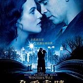 Movie, Winter's Tale(美) / 冬季奇蹟(台) / 冬日奇缘(網), 電影海報, 台灣