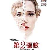Movie, Il volto di un'altra(義) / 第2張臉(台) / Another Woman's Face(英文) / 另一个女人的面孔(網), 電影海報, 台灣