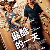 Movie, Der geilste Tag(德) / 最酷的一天(台) / The Most Beautiful Day(英文) / 最爽的一天(網), 電影海報, 台灣