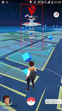 App, Pokémon GO, 道館, 外觀