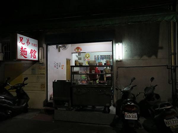 兄弟麵館@內湖店, 台北市, 內湖區, 麗山街