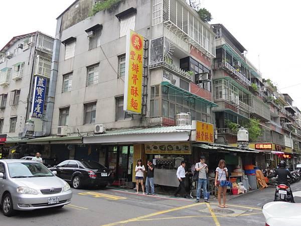 豐原同記排骨酥麵專賣店, 台北市, 信義區, 永吉路
