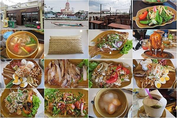 天降財富河畔餐廳(ร้านลาภลอย ยอดพิมาน), 縮圖